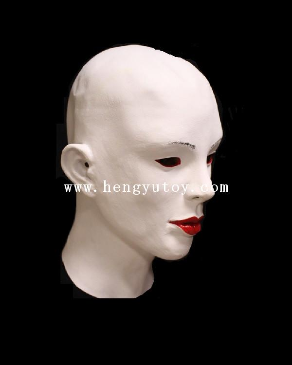 Latex Female Mask Transgender Mask for Masquerade Ball Party